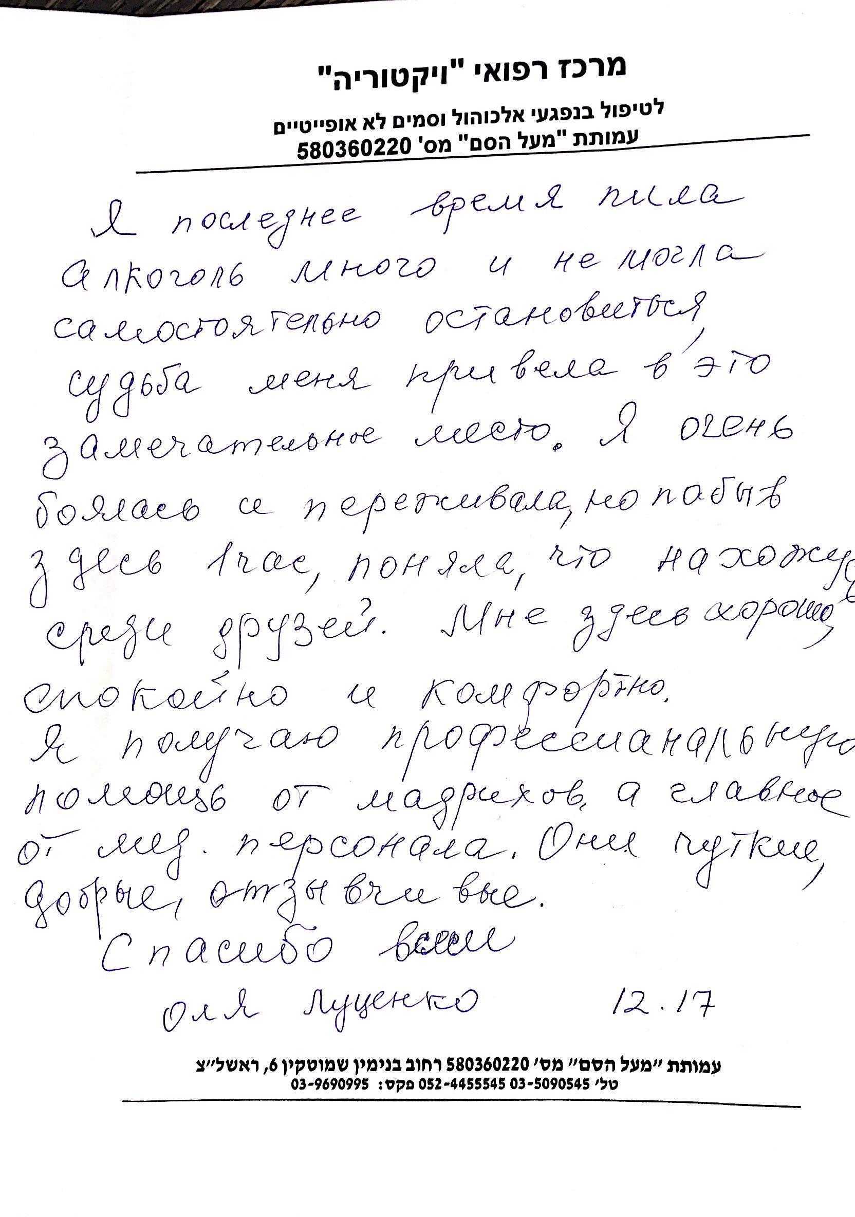 amlazot_Page_04_Image_0001