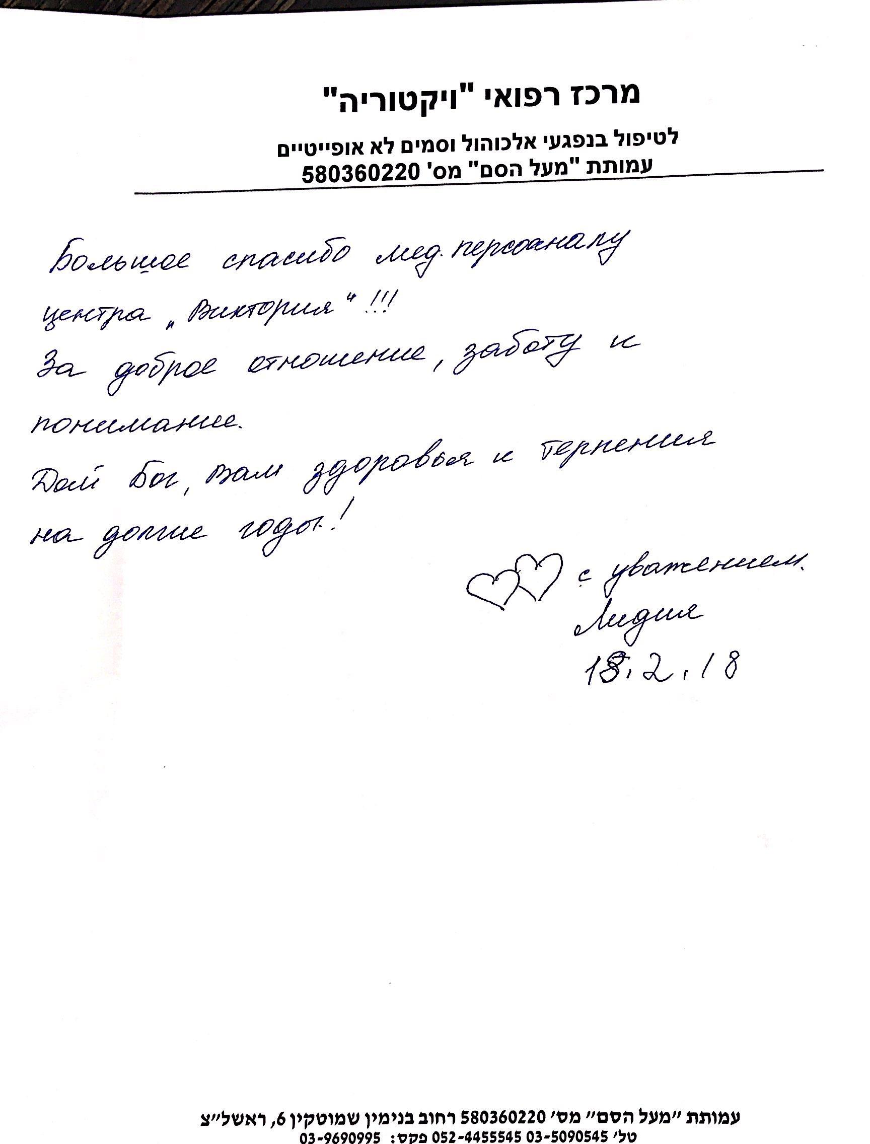 amlazot_Page_06_Image_0001
