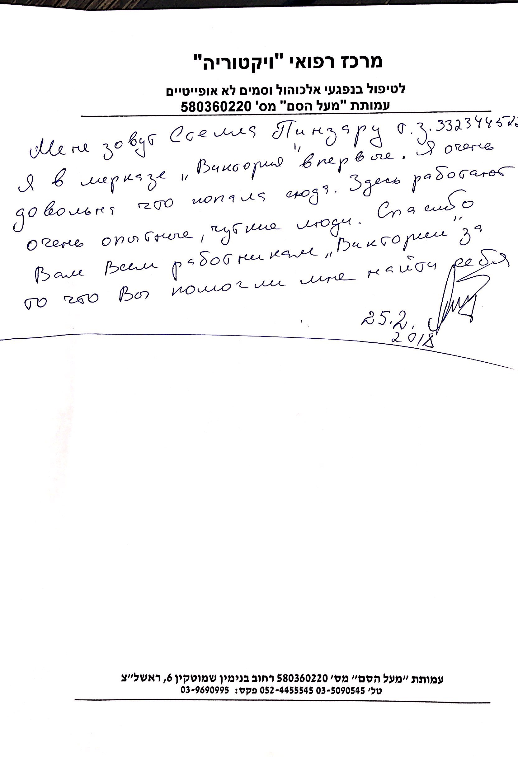 amlazot_Page_08_Image_0001